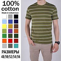 Мужская футболка. Размеры: 48-56, 100% хлопок, Samo Узбекистан - хаки