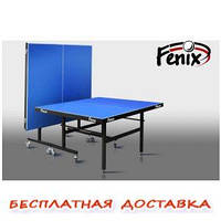 "Теннисный стол «Феникс» Master Sport M16 ооо ""дфсо"",, фото 1"