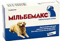 Milbemax таблетки для собак, 2 шт