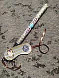 PREMIUM Палка для пиньяты . Любые цвета. Любые размеры., фото 7