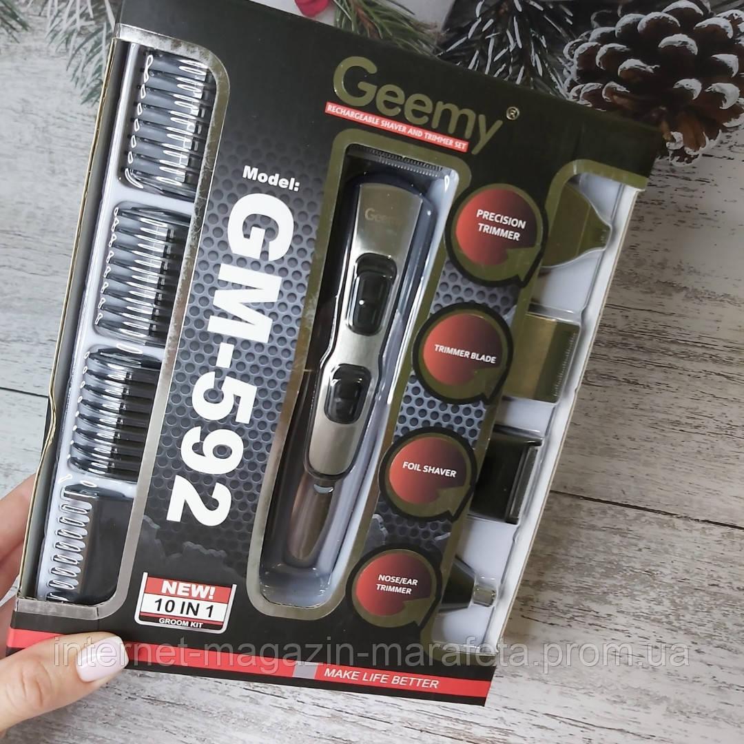 Gemei GM-592 10in1, аккумуляторная машинка для стрижки триммер бритва 10 в1