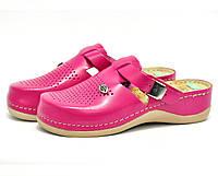 Обувь медицинская женская In White 900 41 Малина, КОД: 2353830