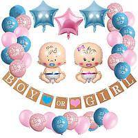 Гендерный набор по определению пола ребенка Hstyle Мальчик или Девочка LO687, КОД: 2391992