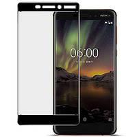 Защитное стекло Nokia 6.1 Full Glue 5D (Mocolo 0.33 mm)