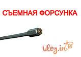 Дым пушка Варомор + газовый баллон, фото 3