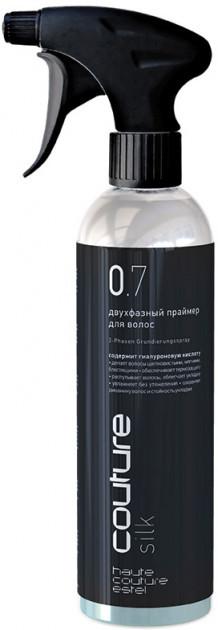 Двухфазный праймер для волос SILK ESTEL HAUTE COUTURE, 400 мл