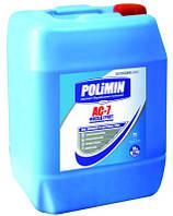 Грунтовка глубокопроникающая фасад-грунт Polimin АС-7 (10л)