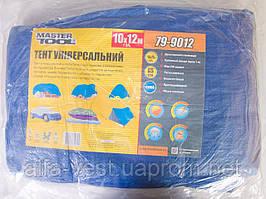 Тент  10 х 12 м, синий,65г/м2 ГОСПОДАР 79-9012