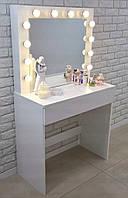 Туалетный столик, гримерный стол с зеркалом в спальню, гостинную, салон красоты, трюмо с подсветкой лампами