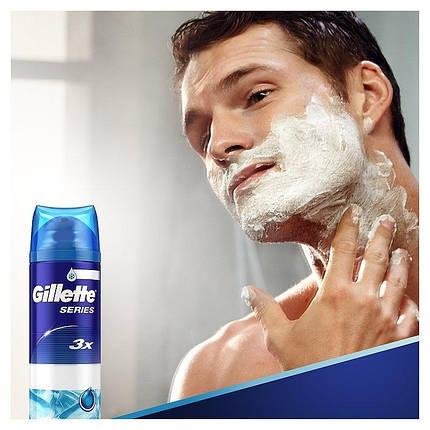 Гель для гоління чутливої шкіри Gillette Series 3x Sensitive Cool 200 мл., фото 2