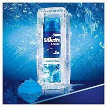 Гель для гоління чутливої шкіри Gillette Series 3x Sensitive Cool 200 мл., фото 3