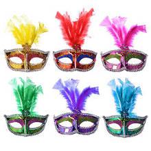 Маска карнавальная с перьями Гламур Glamour, склад 1 шт.