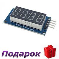 Цифровой светодиодный дисплей модуль TM1637 4 Бит Для Arduino TM1637, фото 1