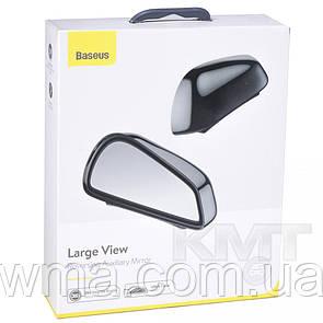 Baseus (ACFZJ-01) Large View Reversing Auxiliary Mirror Black