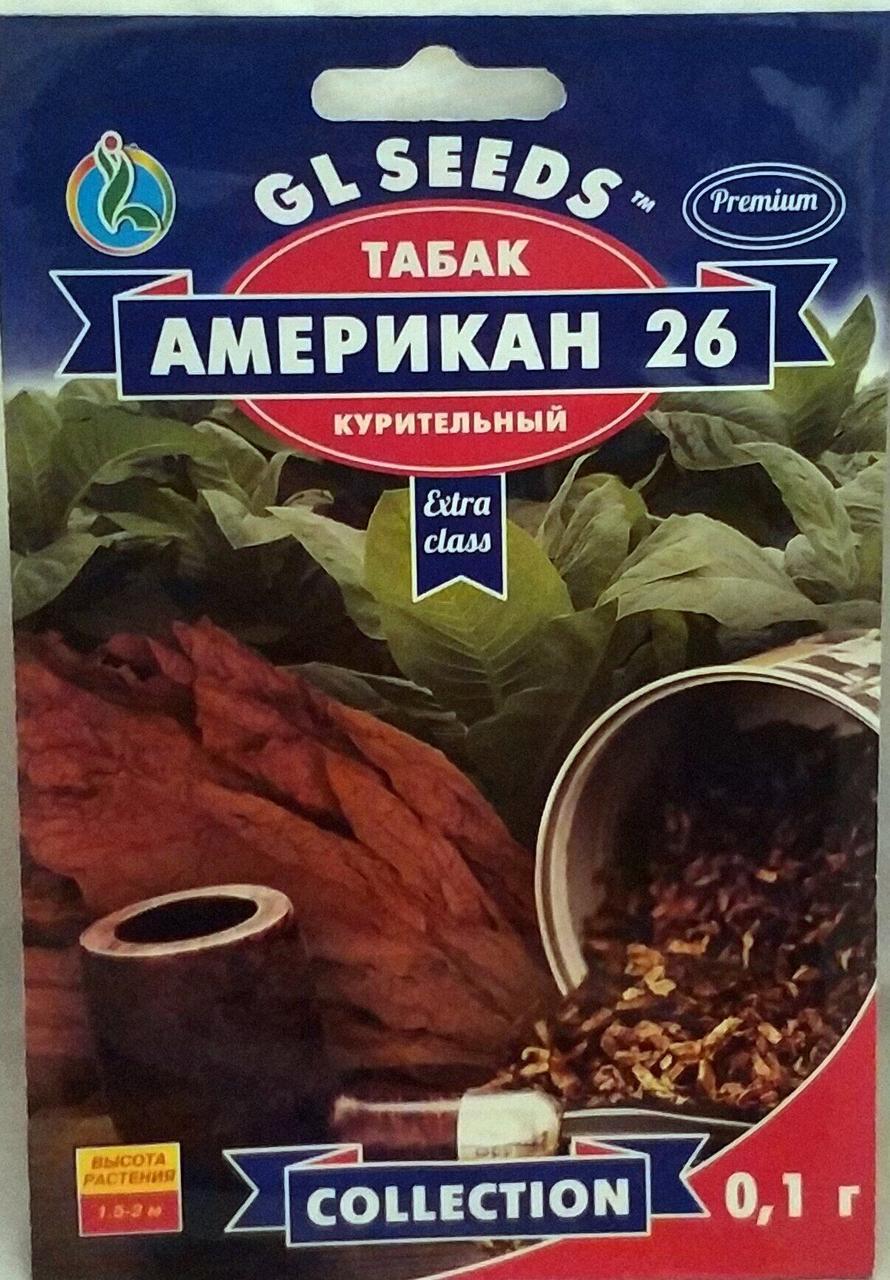 Тютюн Американ 26 0,1г (GL Seeds)
