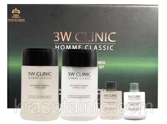 Подарочный набор по уходу за мужской кожей 3W CLINIC HOMME CLASSIC Moisturizing Freshness Essential Skin Car