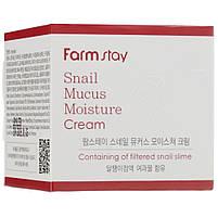 Увлажняющий крем для лица с муцином улитки Farmstay Snail Mucus Moisture Cream 50 г (8809426954537), фото 2