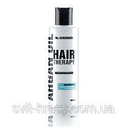 Шампунь для волос Mr. Scrubber Hair Therapy Argan Oil 200 мл