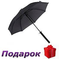 Зонт в форме самурайского меча Samurai 8K, фото 1