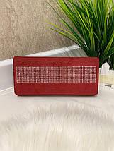 Жіночий гаманець на магнітах Brill червоний КБ321, фото 3