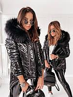 Куртка женская Ice, фото 1