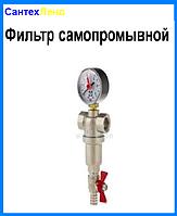 Фильтр самопромывной с манометром 1\2