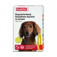 Ошейник Beaphar Ungezieferband против блох и клещей для собак, желтый, 65 см