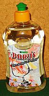 Барись (0,5 кг) - засіб для миття посуду та скла