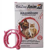 Ошейник противопаразитный AnimAll VetLine для кошек и собак, коралловый, 35 см