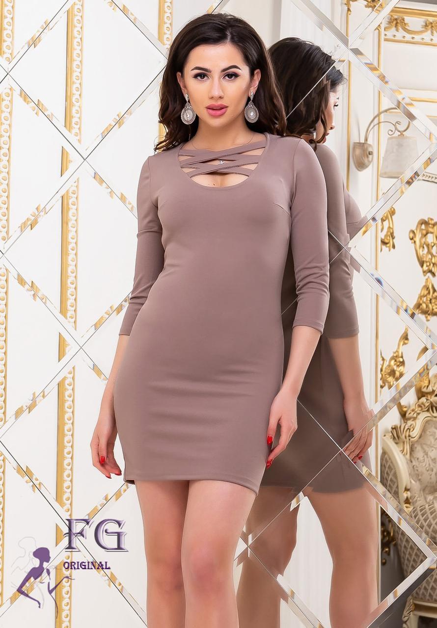 """Женское платье с глубоким декольте """"Pandora"""""""