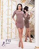 """Женское платье с глубоким декольте """"Pandora"""", фото 3"""