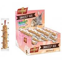 Колба Vitapol Smakers Box для папугаев, со вкусом фруктов, упаковка 12 шт