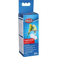 Лампа Trixie с УФ-А спектром, для попугаев, 23W