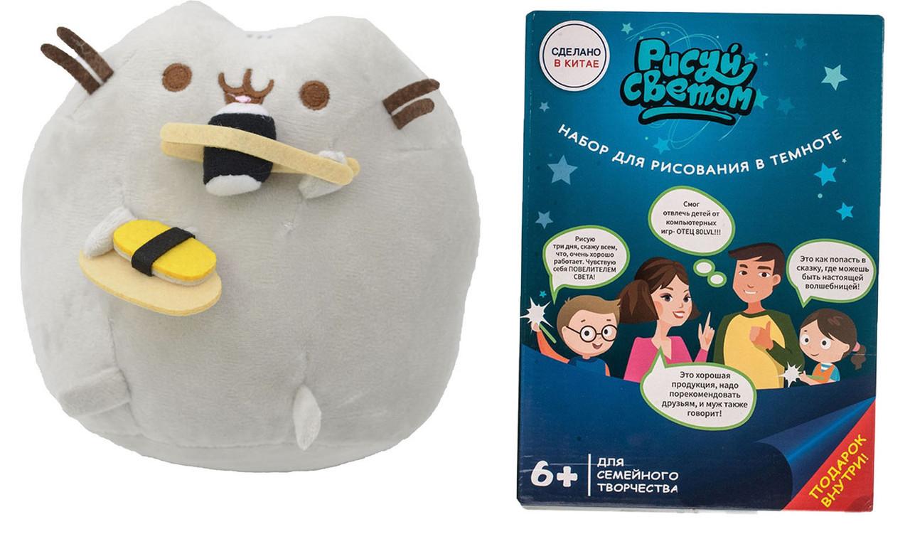 Комплект Мягкая игрушка кот с суши Pusheen cat и Набор для творчества Рисуй Светом (n-689)