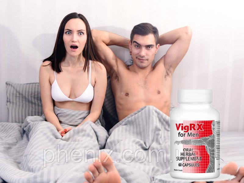 VIGRX FOR MEN (Вигрикс) Виг Эрикс Вигирикс для повышения потенции. 60 капсул. Оригинал!