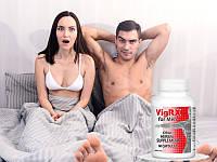 VIGRX FOR MEN (Вигрикс) Виг Эрикс Вигирикс для повышения потенции. 60 капсул. Оригинал!, фото 1