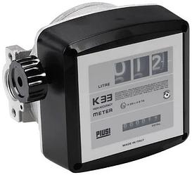 K33 (Piusi) механический счетчик учета дизтоплива, 20-120 л/мин