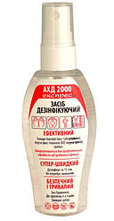 АХД 2000 экспресс  (60 мл)