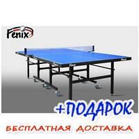 """Профессиональный теннисный стол «Феникс» Master Sport M25, ооо """"дфсо"""", синий, фото 1"""