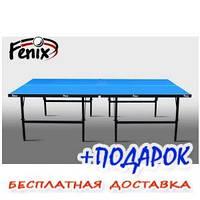 """Теннисный стол всепогодный «Феникс» Basic Sport Outdoor F18, ооо """"дфсо"""", синий, фото 1"""