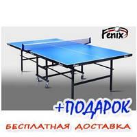 """Теннисный стол всепогодный «Феникс» Home Sport Outdoor F18 ооо """"дфсо"""",, фото 1"""