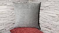 Подушка декоративная  45х45 серая, фото 1