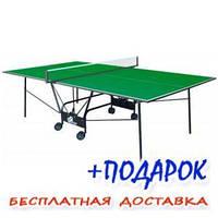 Теннисный стол складной Compact Light GSI Sport,, фото 1