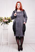 Платье женское больших размеров Гретта 2