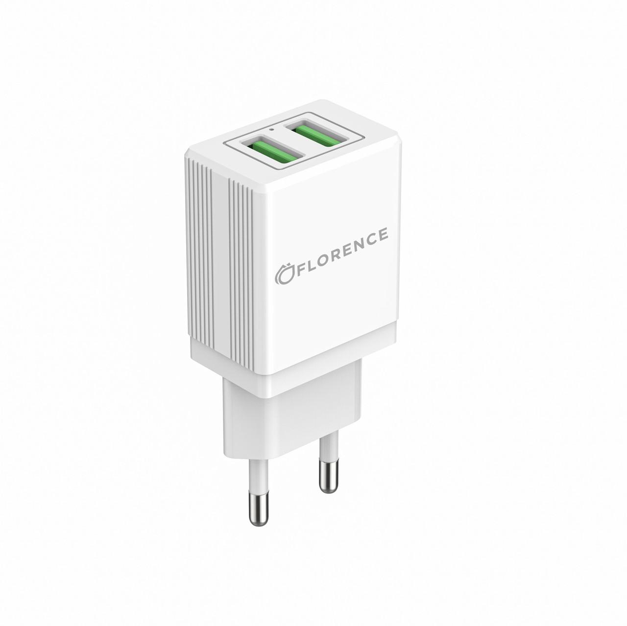 Мережевий зарядний усройство Florence USB 2000mA