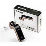 Автомобильный FM модулятор Car G7 FM Modulator Bluetooth. Цвет: золотой, фото 2