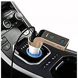 Автомобильный FM модулятор Car G7 FM Modulator Bluetooth. Цвет: золотой, фото 3