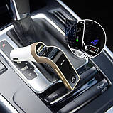 Автомобильный FM модулятор Car G7 FM Modulator Bluetooth. Цвет: золотой, фото 4