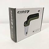 Автомобильный FM модулятор Car G7 FM Modulator Bluetooth. Цвет: золотой, фото 8