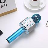 Беспроводной микрофон для караоке WS-858 WSTER BLACK. Цвет: голубой, фото 6